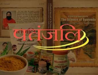Patanjai Ayurved Ltd